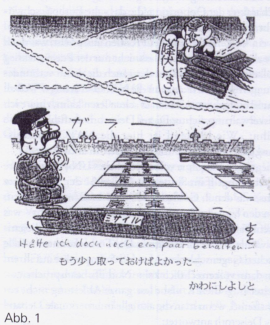Der Irak-Krieg in japanischen Karikaturen